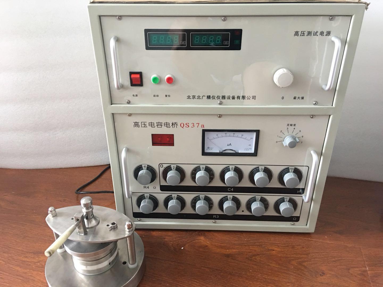 青冈GB1409介电常数测试仪生产厂家