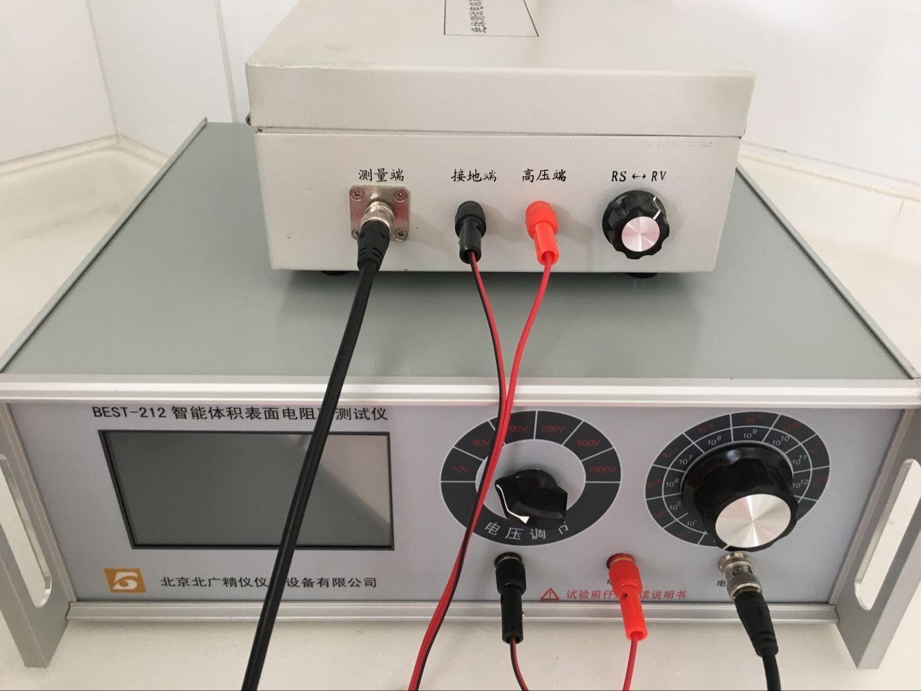 甘南橡胶绝缘电阻测试仪工厂