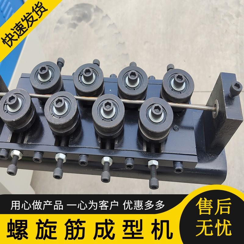 清水数控螺旋筋成型机工作效率高