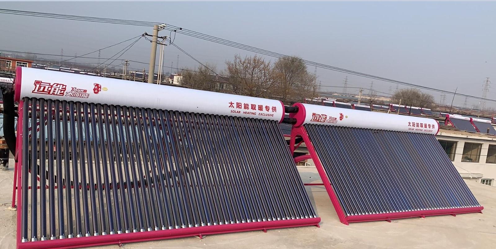 海阳平板太阳能投标人