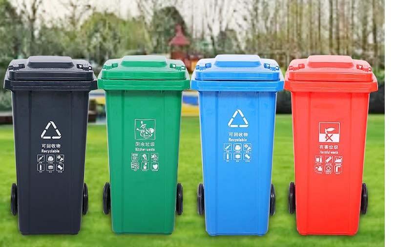 塑料垃圾桶厂家批发价格