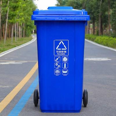 乌鲁木齐新疆环保垃圾桶厂家