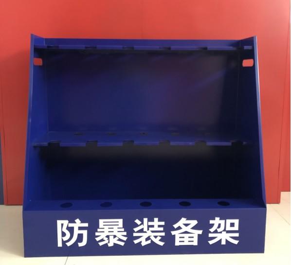 云南临沧警备柜厂家电话