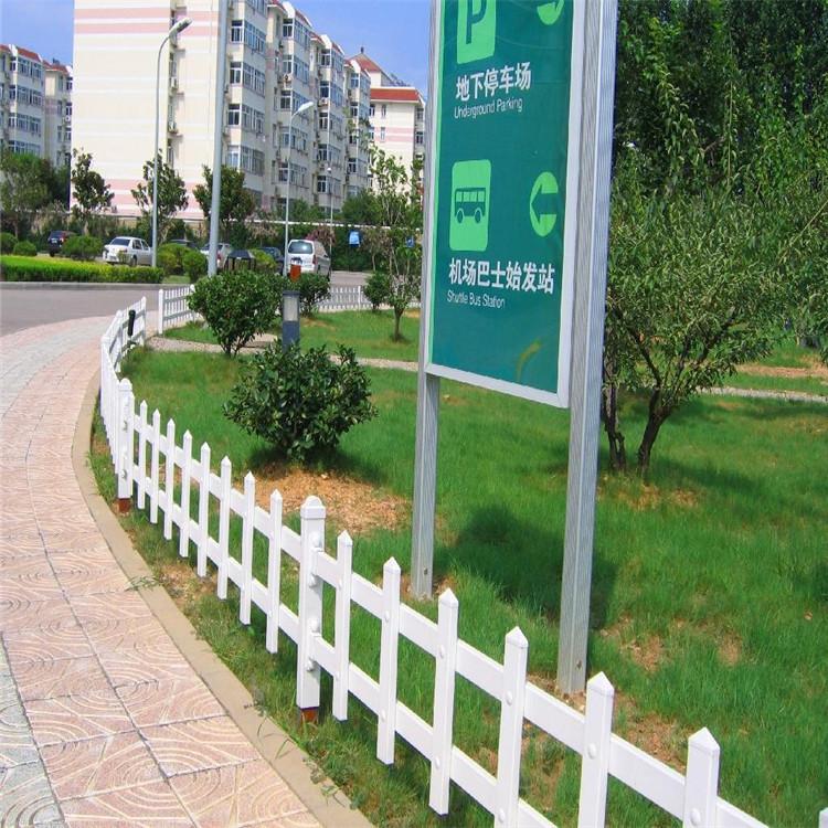 陕西省汉中市pvc护栏-pvc护栏生产厂家-洛阳中星