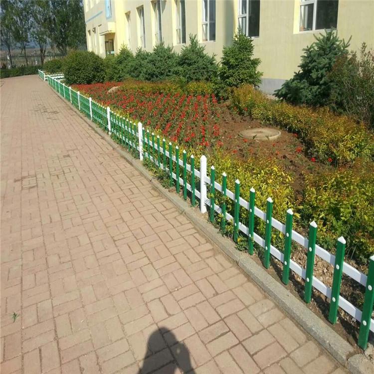 北京pvc护栏-pvc护栏价格-洛阳中星