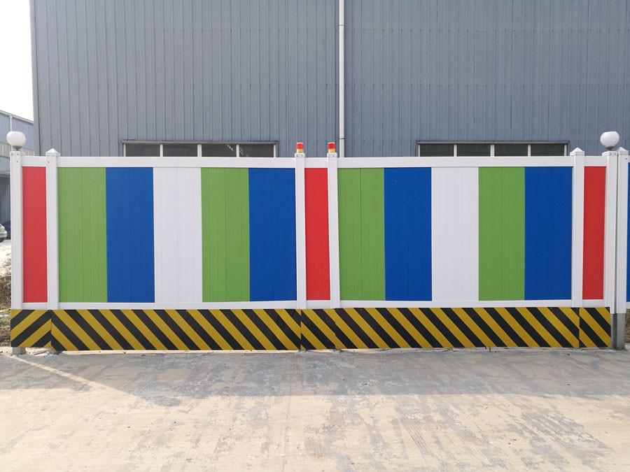 湖北省湖北省pvc护栏-pvc护栏生产厂家-洛阳中星