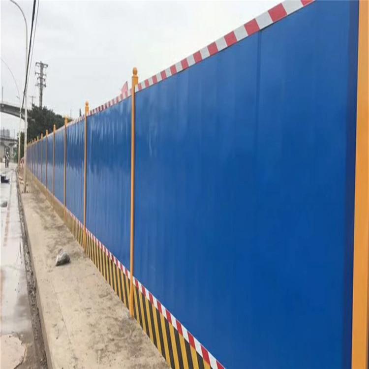 甘肃省武威市施工围挡-施工围挡价格--洛阳中星