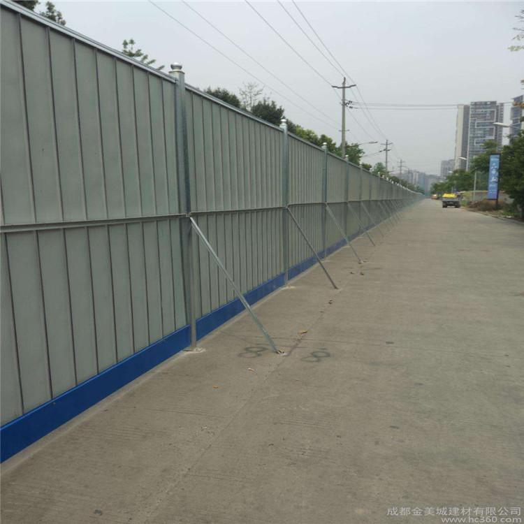 江苏省镇江市pvc围挡护栏-pvc围挡护栏多少钱-洛阳中星