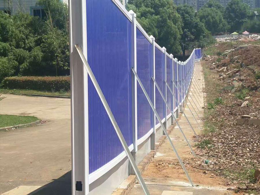 上海pvc围挡护栏-pvc围挡护栏厂家直销-洛阳中星