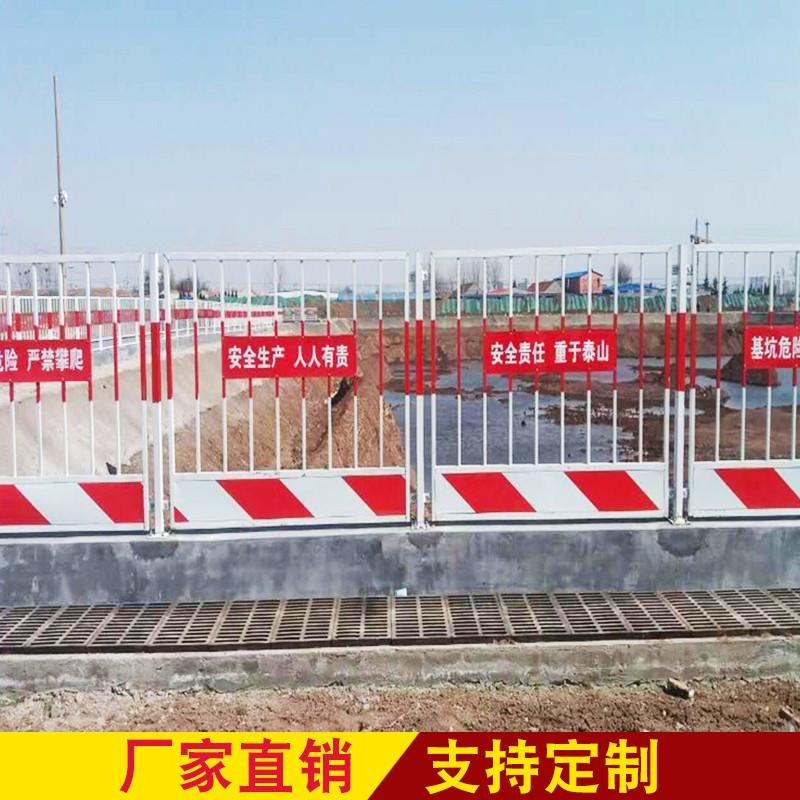 云浮市云安县锌钢护栏生产厂家