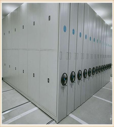通化密集档案架对开柜