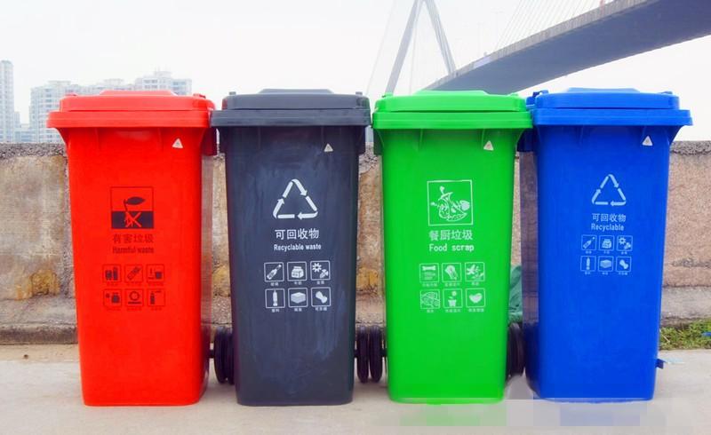 安阳四色分类垃圾桶-分类垃圾桶供货商-洛阳中星