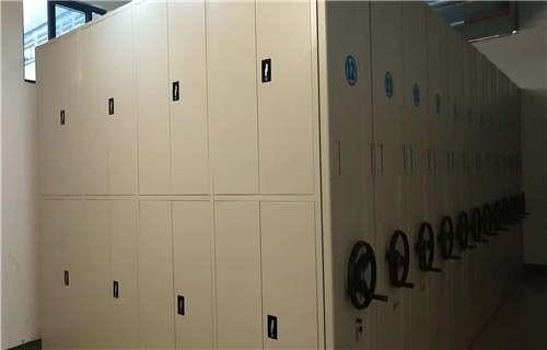 什邡电动智能档案密集柜